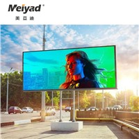 P5 Outdoor LED Display Screen Price