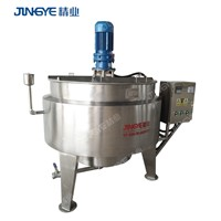 Industrial Electric Heating Vacuum Price Boiling Industrial Cooking Pot Cooking Jacket Kettle with Agitator