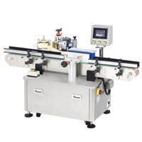 LR-450S High Speed Round Bottle Labeling Machine