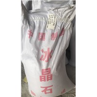 Synthetic Cryolite Sodium Hexafluoroaluminate