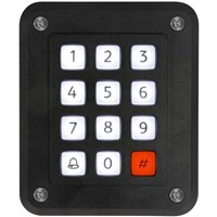 IP65 Single door keypad Illuminated keys